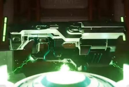 Doom 4: BFG